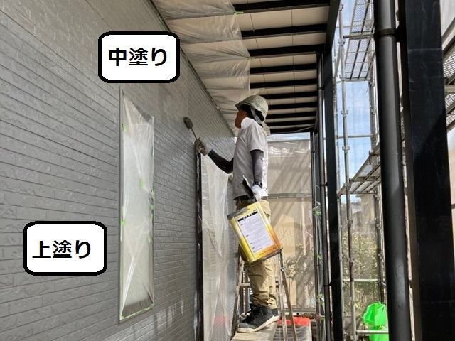 外壁塗装 下塗り 上塗り