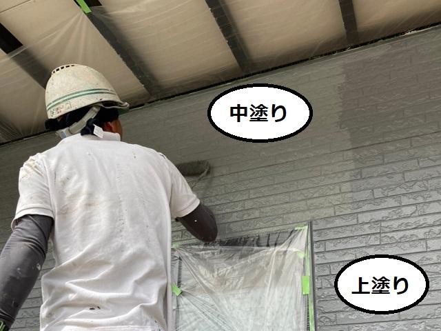 外壁塗装 中塗り 上塗り