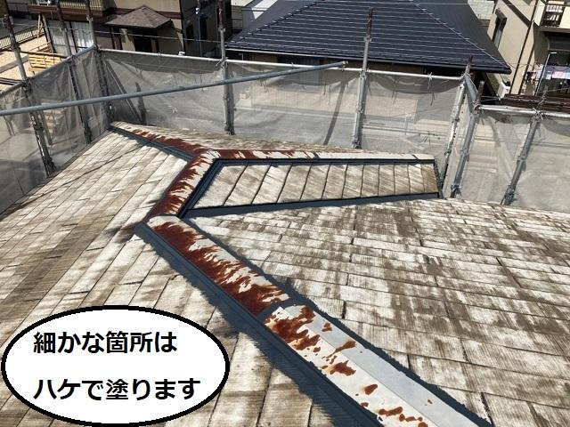 外壁塗装 屋根中塗り