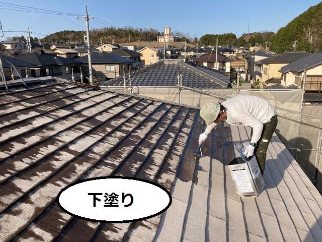 屋根外壁塗装 下塗り