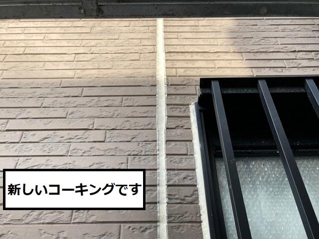 外壁塗装 コーキング