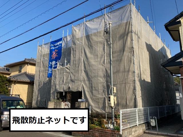 外壁塗塗装 飛散防止ネット