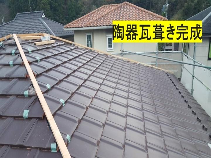 伊賀市 平板瓦葺き完成写真