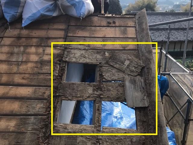 下地腐食 屋根葺き替え 名張市