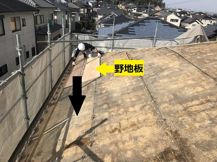 伊賀市 野地板張り作業中の写真