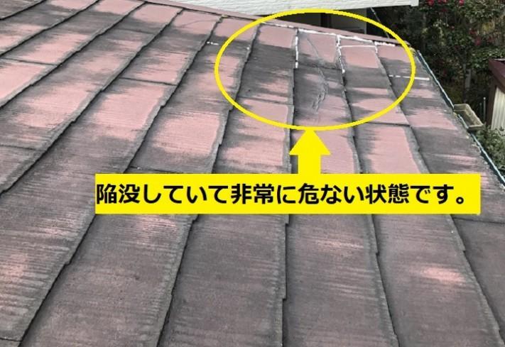名張市 カラーベスト陥没している写真
