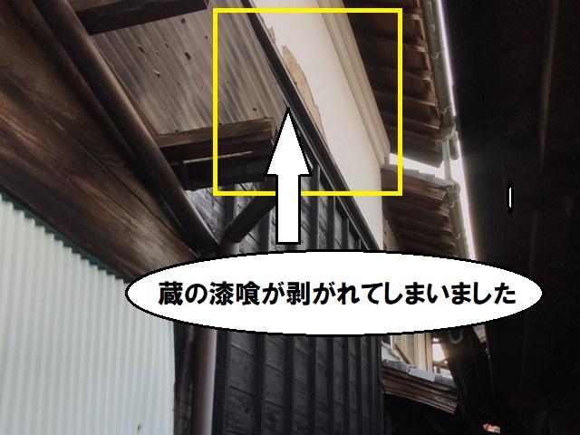 三重県名張市で蔵の剥がれた白壁を塗り直しています