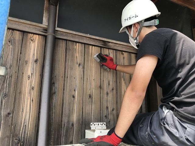 伊賀市 杉板外壁 掃除