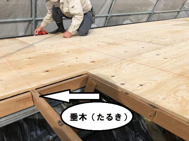 垂木 野地板