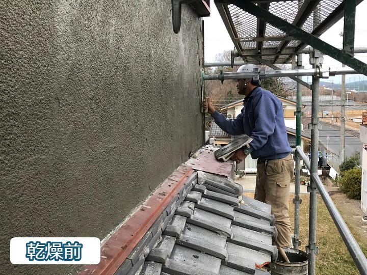 名張市 モルタル壁 乾燥前