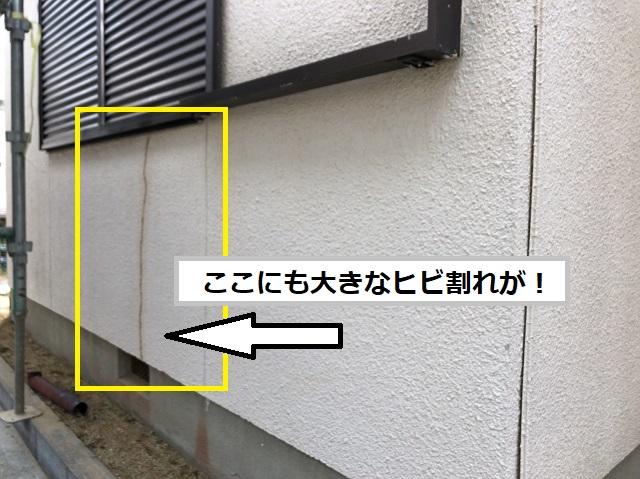 壁  モルタル 名張