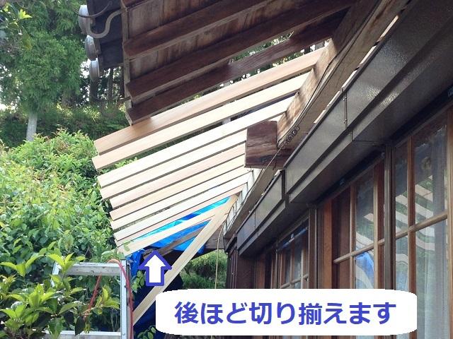 伊賀市 垂木 取り付け完了