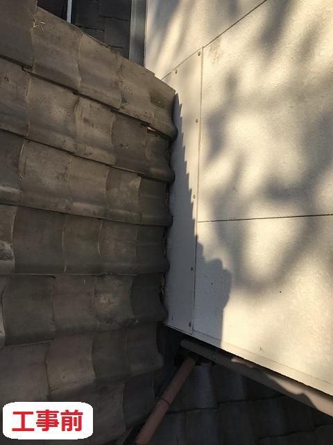 伊賀市 減築工事 工事前
