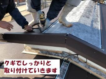 名張市 ガルバリウム鋼板 クギで取り付け