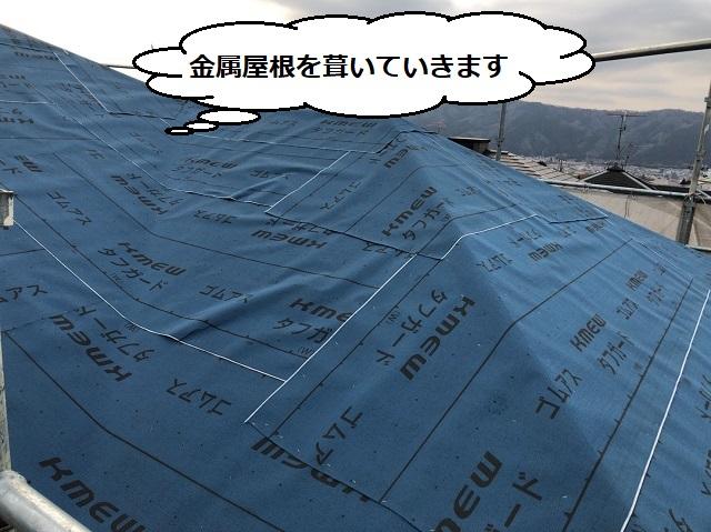 名張市でスーパーガルテクトを使い葺き替えリフォームをしました