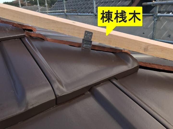 伊賀市 棟桟木取り付け写真