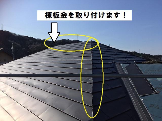 大屋根 カバー工法