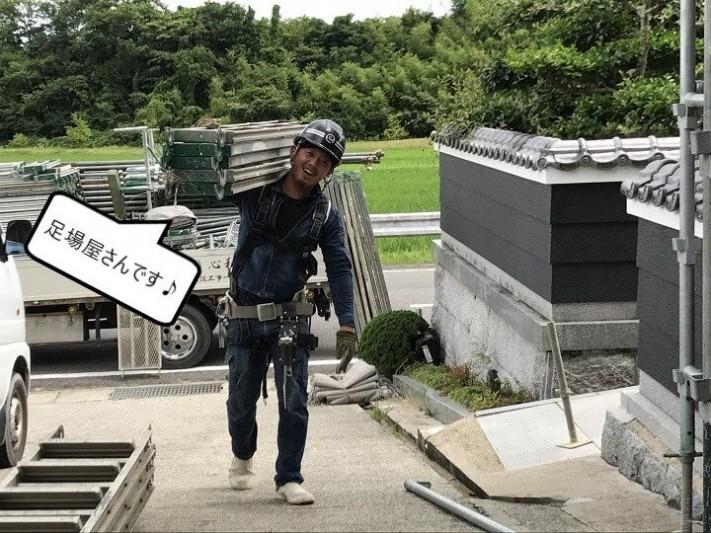 伊賀市 足場工事 業者