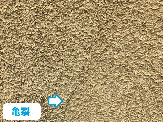 伊賀市 外壁 細い亀裂