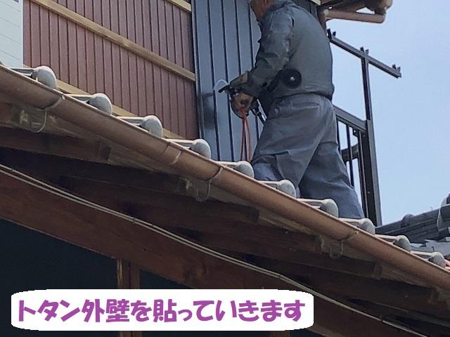 伊賀市 外壁カバー工法 取り付け