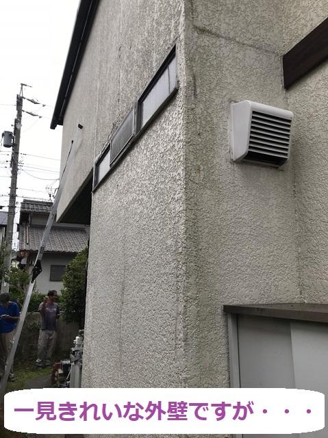 名張市 外壁 雨漏り