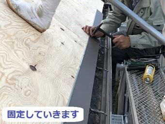 名張市 屋根工事 ガリバウム鋼板