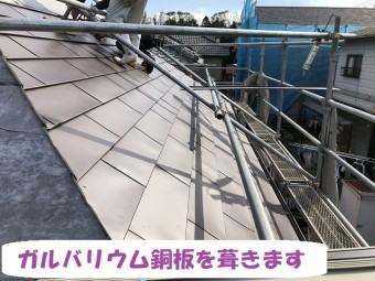 名張市 ガルバリウム銅板 カバー工法
