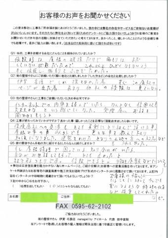 4fd2a470f25c347037ed42d1722d993a-columns2