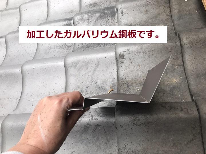 ガルバリウム鋼板加工