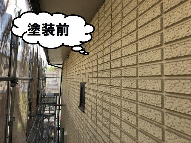 塗装前 壁 雨漏り