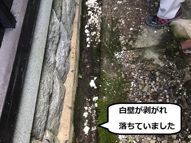 白壁 台風