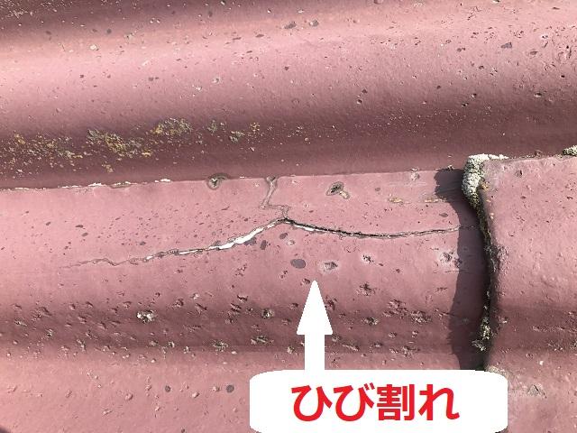 伊賀市 倉庫の屋根 ひび割れ