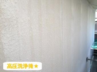 伊賀市 外壁 高圧洗浄後