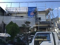 伊賀市 徳永様邸完工前の写真