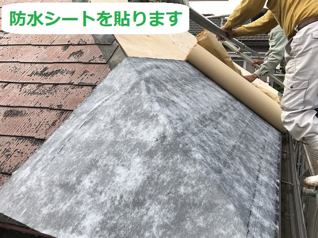 名張市 台風被害 防水シート