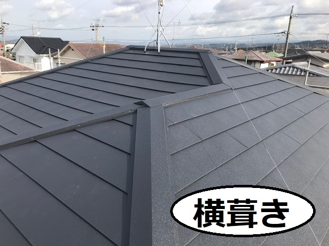 横葺き ガルバリウム鋼板