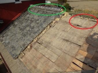 伊賀市 棟雨漏り痕