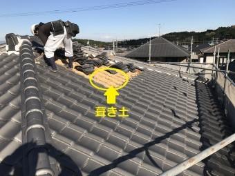 伊賀市 日本瓦めくり葺き土の説明