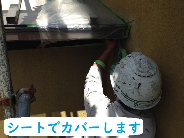 伊賀市 養生 外壁リフォーム