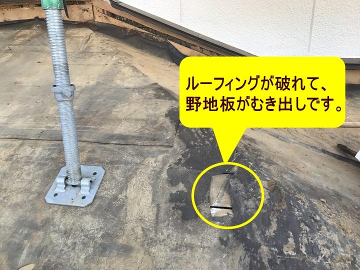 伊賀市 下屋根のルーフィングが破れている写真