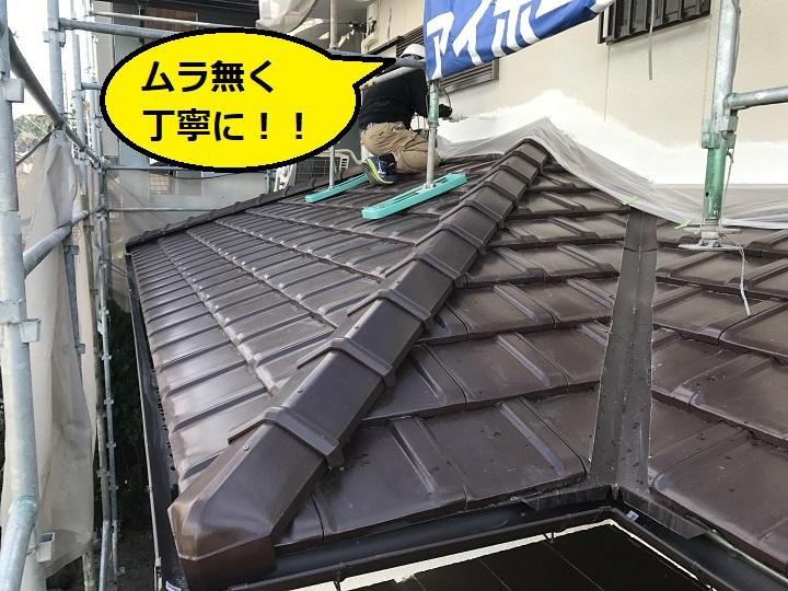 伊賀市 下屋根ペンキ塗り作業の写真