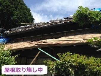 伊賀市 下屋根 取り壊し
