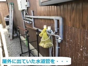 伊賀市 水道管 撤去前