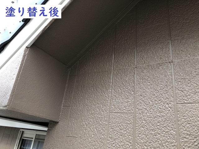 名張市 外壁 塗り替え後