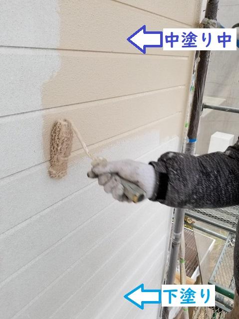 伊賀市 下塗り 外壁塗装
