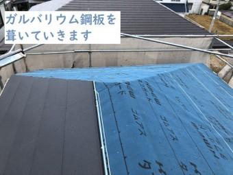 名張市 ガルバリウム鋼板 築30年
