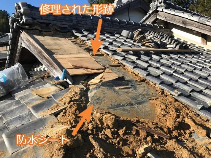 伊賀市 雨漏り修理 防水シート