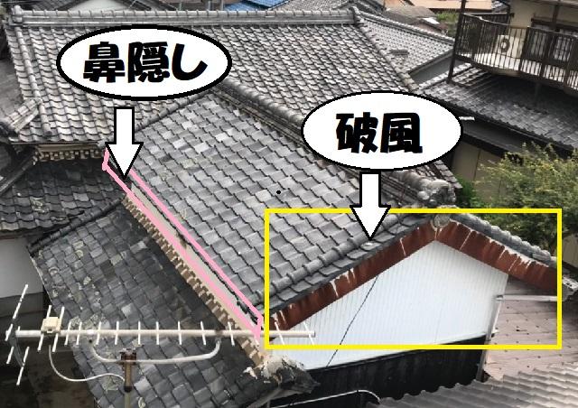 名張市で劣化していた破風と鼻隠しの下地工事を行いました