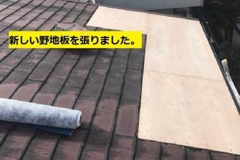 名張市 新しい野地板張った後の写真