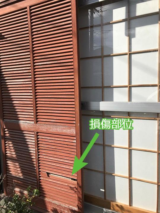 名張市 ガラリ雨戸 損傷部位